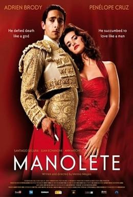 Постер фильма Манолете (2008)