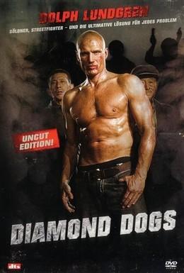 Постер фильма Бриллиантовые псы (2007)