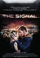 Сигнал (2007)