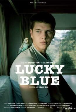 Постер фильма Голубой везунчик (2007)