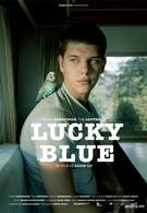 Голубой везунчик (2007)