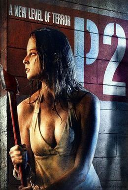 Постер фильма Парковка (2007)