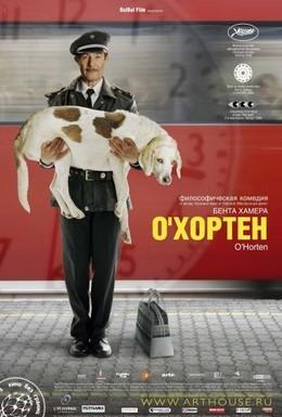Постер фильма О' Хортен (2007)