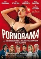 Сексуальная революция (2007)