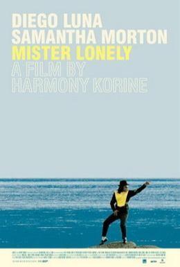 Постер фильма Мистер Одиночество (2007)
