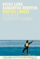 Мистер Одиночество (2007)