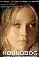 Затравленная (2007)