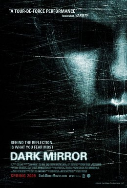 Постер фильма Темное зеркало (2007)