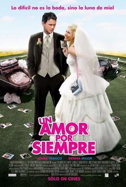 Постер фильма Медовый месяц Камиллы (2008)
