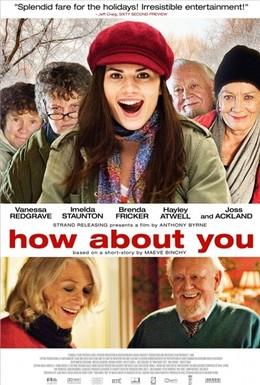 Постер фильма А что насчет тебя? (2007)