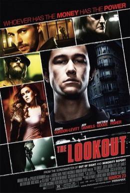 Постер фильма Обман (2007)