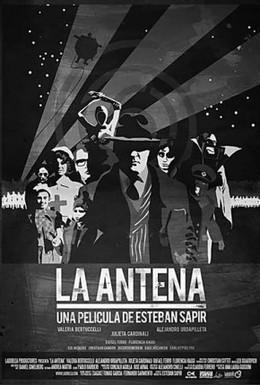 Постер фильма Антенна (2007)