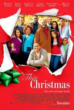 Постер фильма Рождество (2007)