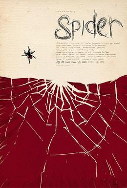 Постер фильма Паук (2007)