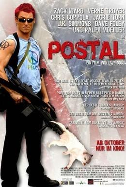 Постер фильма Постал (2007)