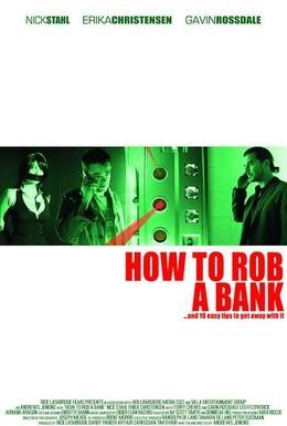 Постер фильма Как ограбить банк (2007)