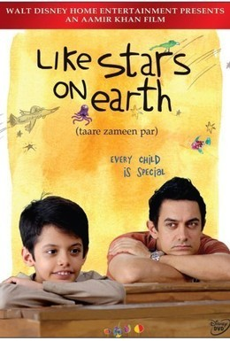 Постер фильма Звёздочки на земле (2007)