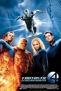 Постер фильма Фантастическая четверка: Вторжение Серебряного серфера (2007)
