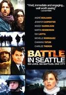 Битва в Сиэтле (2007)