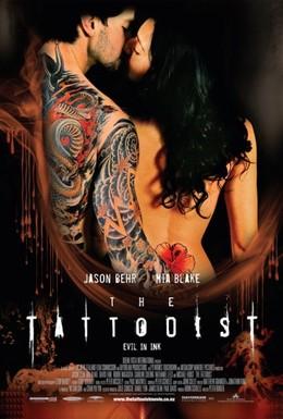 Постер фильма Татуировщик (2007)