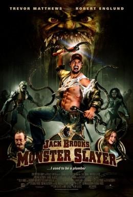 Постер фильма Джек Брукс (2007)