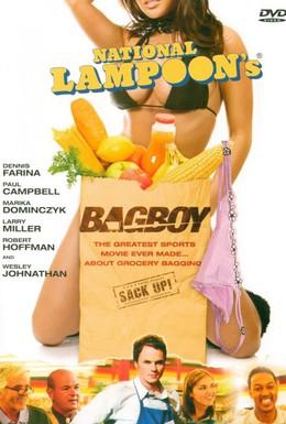 Постер фильма Упаковщик (2007)