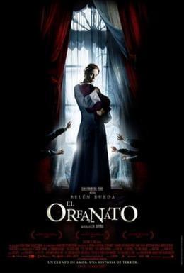 Постер фильма Приют (2007)