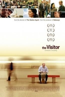 Постер фильма Посетитель (2007)