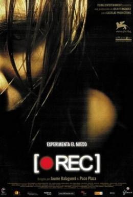 Постер фильма Репортаж (2007)