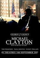 Майкл Клейтон (2007)