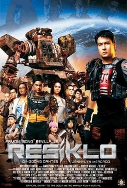 Постер фильма Переработка (2007)
