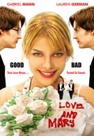 Любовь и Мэри (2007)