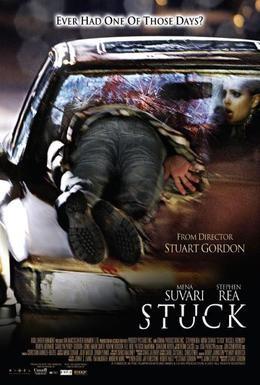 Постер фильма Засада (2007)