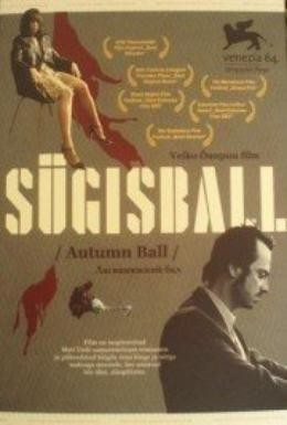 Постер фильма Осенний бал (2007)