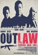 Вне закона (2007)