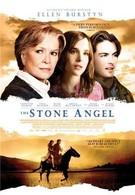 Каменный ангел (2007)