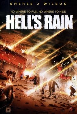 Постер фильма Адский дождь (2007)