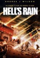Адский дождь (2007)