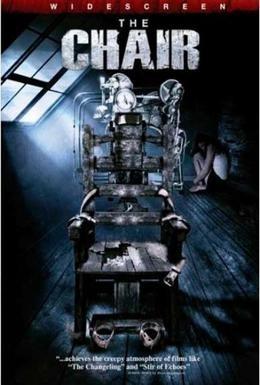 Постер фильма Стул (2007)