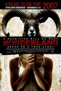 Постер фильма За гранью страха (2007)