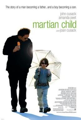 Постер фильма Дитя с Марса (2007)