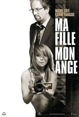 Постер фильма Моя дочь – заложница (2007)