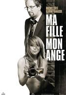 Моя дочь – заложница (2007)