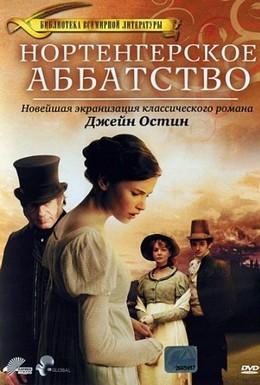 Постер фильма Нортенгерское аббатство (2007)
