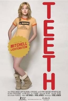 Постер фильма Зубы (2007)