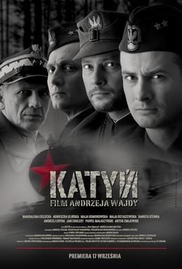 Постер фильма Катынь (2007)