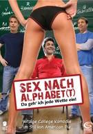 Секс по алфавиту (2007)