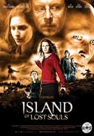 Остров потерянных душ (2007)