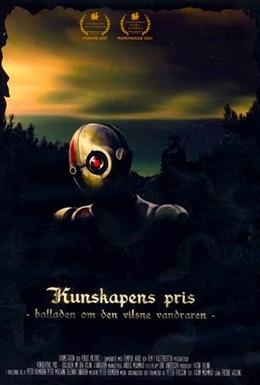 Постер фильма Цена знаний – баллада о потерянном страннике (2007)