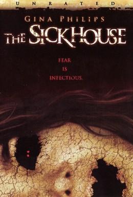 Постер фильма Заразный дом (2008)